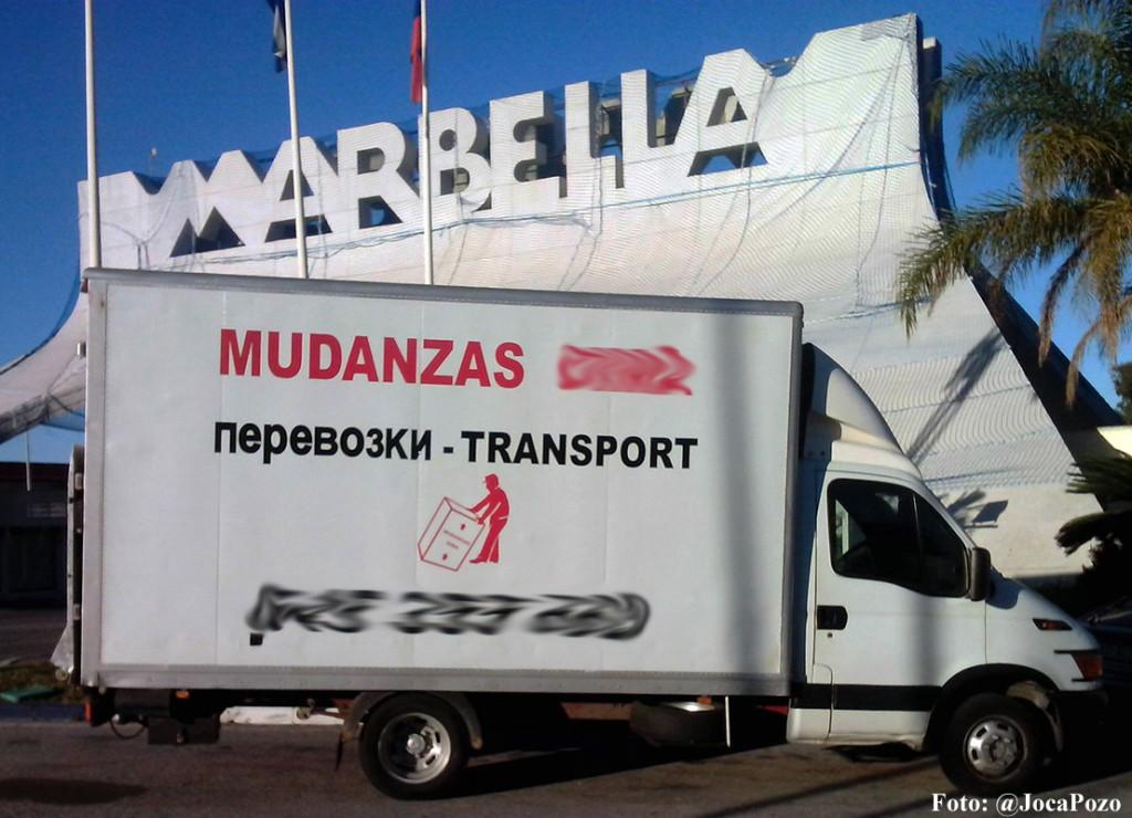 Mudanzas_Arco_Marbella_Difuminado