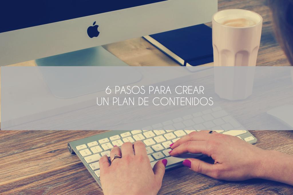 6-pasos-crear-plan-de-contenidos-andalucialab-sepulima